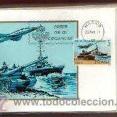 Sellos: TARJETAS DIA DE LAS FUERZAS ARMADAS AÑO 1979 PRIMER DIA MADRID VER FOTOS QUE NO TE FALTE . Lote 50437836