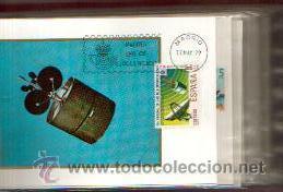 TARJETAS TELECOMUNICACIONES PARA TODOS COMPLETA 2 VALORES AÑO 1979 PRIMER DIA MADRID VER FOTOS (Sellos - España - Tarjetas Máximas )