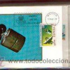 Sellos: TARJETAS TELECOMUNICACIONES PARA TODOS COMPLETA 2 VALORES AÑO 1979 PRIMER DIA MADRID VER FOTOS. Lote 50437894
