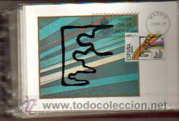 Sellos: TARJETAS TELECOMUNICACIONES PARA TODOS COMPLETA 2 VALORES AÑO 1979 PRIMER DIA MADRID VER FOTOS - Foto 2 - 50437894