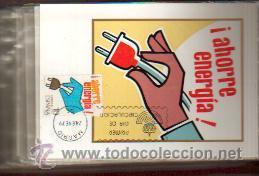 TARJETAS AHORRO DE ENERGIA COMPLETA 3 TARJETAS AÑO 1979 PRIMER DIA MADRID VER FOTO QUE NO TE FALTE (Sellos - España - Tarjetas Máximas )