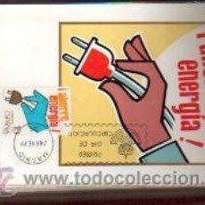 Sellos: TARJETAS AHORRO DE ENERGIA COMPLETA 3 TARJETAS AÑO 1979 PRIMER DIA MADRID VER FOTO QUE NO TE FALTE. Lote 50508657