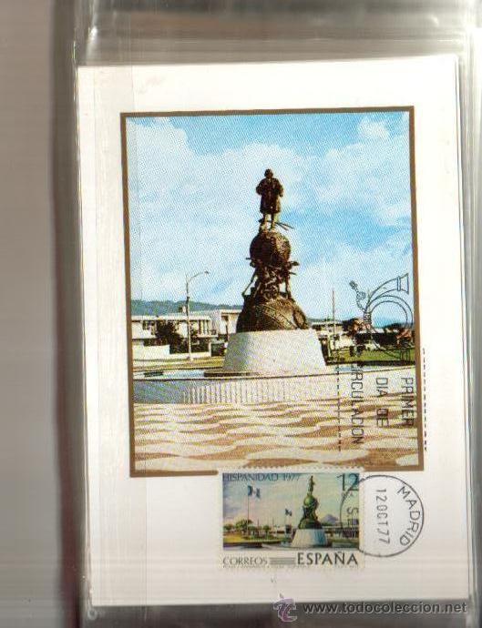 TARJETA HISPANIDAD GUATEMALA COMPLETA 4 VALORES AÑO 1977 PRIMER DIA MADRID VER FOTO QUE NO TE FALTEN (Sellos - España - Tarjetas Máximas )
