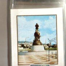 Sellos: TARJETA HISPANIDAD GUATEMALA COMPLETA 4 VALORES AÑO 1977 PRIMER DIA MADRID VER FOTO QUE NO TE FALTEN. Lote 50509472