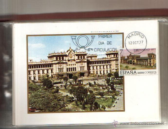 Sellos: TARJETA HISPANIDAD GUATEMALA COMPLETA 4 VALORES AÑO 1977 PRIMER DIA MADRID VER FOTO QUE NO TE FALTEN - Foto 2 - 50509472