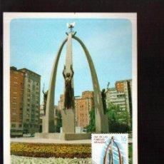 Sellos: TARJETA MONUMENTO A LAS FUERZAS ARMADAS EN BURGOS, MATASELLO DE BURGOS .. VER FOTOS QUE NO TE FALTEN. Lote 50629981