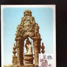 Sellos: TARJETAS CENTENRIOS 4 TARJETAS MATASELLO ESPECIAL DE MADRID DE 14-5-1983 ... VER FOTOS. Lote 50630024