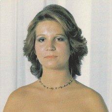 Sellos: EDIFIL 2754 E, INFANTA ELENA, XPOSICION MUNDIAL DE FILATELIA, TARJETA MAXIMA MATASELLO DE 5-5-1984. Lote 52864963