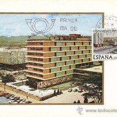 Sellos: EDIFIL Nº 2440, CENTRO DE LA CIUDAD DE GUATEMALA, TARJETA MAXIMA PRIMER DIA DE 12-10-1977. Lote 53635051