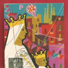 Sellos: FIESTAS DE LA MERCED BARCELONA 1957 TARJETA POSTAL EXPOSICIÓN FILATÉLICA BARCELONETA. Lote 54085805