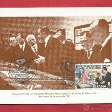 Sellos: INAGURACIÓN I EXPOSICIÓN FILATELICA POR REY ALFONSO XIII BARCELONA EXFILNA 1980 SELLO 50 ANIVERSARIO. Lote 54106973
