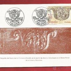 Sellos: BANCO DE CORREOS A CABALLO CAPILLA MARCUS MUSEO VIRREINA BARCELONA EXFILNA1980 SELLO DIA DEL SELLO. Lote 54107143