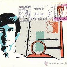 Sellos: EDIFIL 2174, AÑO INTERNACIONAL DE LA FILATELIA JUVENIL, TARJETA MAXIMA DE PRIMER DIA DE 4-4-1974. Lote 54252196