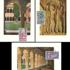 Sellos: EDIFIL 2159/61, MONASTERIO DE SILOS (BURGOS), TARJETA MAXIMA DE PRIMER DIA 26-10-1973 SERIE COMPLETA. Lote 54514478