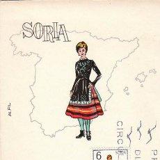 Sellos: EDIFIL 1957, TRAJE REGIONAL DE SORIA, TARJETA MAXIMA DE PRIMER DIA DEL AÑO 1970. Lote 54830775