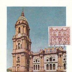 Sellos: EDIFIL 1983, CATEDRAL DE MALAGA, TARJETA MAXIMA PRIMER DIA 23-7-1970. Lote 236521470