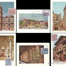 Sellos: EDIFIL 1982/7, SERIE TURISTICA 1970, TARJETA MAXIMA PRIMER DIA 23-7-1970 SERIE COMPLETA. Lote 54977243