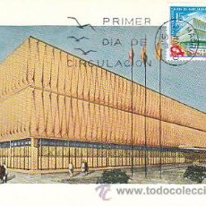 Sellos: EDIFIL 1975, SEDE DE LA FERIA DE BARCELONA (50 ANIVERSARIO), TARJETA MAXIMA DE PRIMER DIA 27-5-1970. Lote 54977404