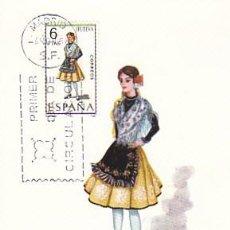 Sellos: EDIFIL 1849, TRAJE REGIONAL DE HUELVA, TARJETA MAXIMA DE PRIMER DIA DEL AÑO 1968. Lote 55556171