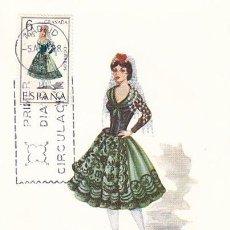 Sellos: EDIFIL 1846, TRAJE REGIONAL DE GRANADA, TARJETA MAXIMA DE PRIMER DIA DEL AÑO 1968. Lote 131175115