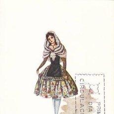Sellos: EDIFIL 1844, TRAJE REGIONAL DE GIRONA, TARJETA MAXIMA DE PRIMER DIA DEL AÑO 1968. Lote 55557167