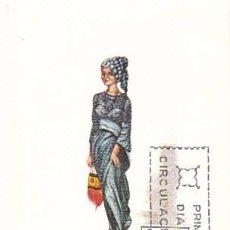 Sellos: EDIFIL 1843, TRAJE REGIONAL DE FERNANDO POO, TARJETA MAXIMA DE PRIMER DIA DEL AÑO 1968. Lote 55557423