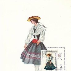 Sellos: EDIFIL 1841, TRAJE REGIONAL DE CORUÑA, TARJETA MAXIMA DE PRIMER DIA DEL AÑO 1968. Lote 142396610