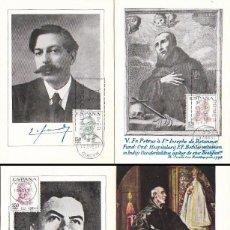 Sellos: EDIFIL 1830/3, CENTENARIO DE GRANADOS, RUBEN DARIO., TARJETA MAXIMA PRIMER DIA 15-11-1967 SERIE COMP. Lote 55775484