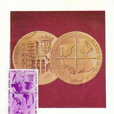 Sellos: EDIFIL 1818, MEDALLA DEL IV CONGRESO DE MUNICIPIOS, TARJETA MAXIMA DE PRIMER DIA DE 10-10-1967. Lote 55775694