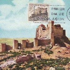 Sellos: EDIFIL 1815, CASTILLO DE LOARRE (HUESCA), TARJETA MAXIMA DE PRIMER DIA DE 11-8-1967. Lote 55776092