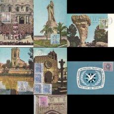 Sellos: EDIFIL 1802/8, SERIE TURISTICA 1967, TARJETA MAXIMA DE PRIMER DIA DE 26-7-1967, SERIE COMPLETA. Lote 55776702