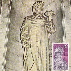 Sellos: EDIFIL 1791, AVERROES, TARJETA MAXIMA DE PRIMER DIA DE 6-4-1967. Lote 70363031