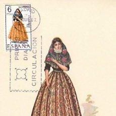 Sellos: EDIFIL 1773, TRAJE REGIONAL DE BALEARES, TARJETA MAXIMA DE PRIMER DIA DEL AÑO 1967. Lote 55846912