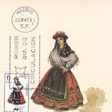 Sellos: EDIFIL 1771, TRAJE REGIONAL DE AVILA, TARJETA MAXIMA DE PRIMER DIA DEL AÑO 1967. Lote 55847448