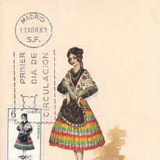 Sellos: EDIFIL 1770, TRAJE REGIONAL DE ALMERIA, TARJETA MAXIMA DE PRIMER DIA DEL AÑO 1967. Lote 55847842