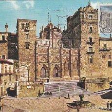 Sellos: EDIFIL 1732, MONASTERIO DE GUADALUPE (CACERES), TARJETA MAXIMA DEL AÑO 1966. Lote 94219228