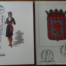 Sellos: CORDOBA. TRAJE REGIONAL (MUNDO FILATÉLICO) Y ESCUDO (ARRONIZ). TARJETA MÁXIMA. PRIMER DIA. 1963-67. Lote 56176732