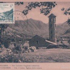 Sellos: POSTAL TARJETA MAXIMA 106. VALLS D'ANDORRA-STA COLOMA IGLESIA ROMANICA(ED.VALENTI CLAVEROL). Lote 56916571