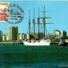 Selos: ESPAÑA 1964- EDI 1612 [BUQUE ESCUELA JUAN SEBASTIAN ELCANO] (TARJETA MÁXIMA). Lote 194753105