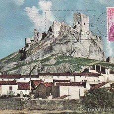 Francobolli: EDIFIL Nº 1745, CASTILLO DE ALMANSA EN ALBACETE , TARJETA MAXIMA DE PRIMER DIA DE 13-8-1966. Lote 58010816