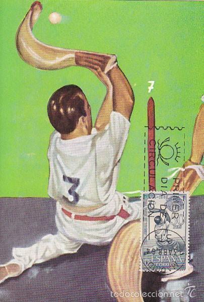 EDIFIL 1594, CESTA PUNTA, FERIA DE NUEVA YORK, TARJETA MAXIMA DE PRIMER DIA DE 23-4-1964 (Sellos - España - Tarjetas Máximas )