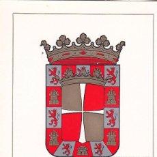 Francobolli: ESCUDO DE JAEN 1964 MATASELLOS PROVINCIA (EDIFIL 1552) EN TARJETA MAXIMA PRIMER DIA. MPM.. Lote 58361566