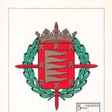 Selos: ESCUDO DE VALLADOLID 1966 MATASELLOS MADRID (EDIFIL 1698) EN TARJETA MAXIMA PRIMER DIA. MPM.. Lote 48826689