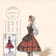 Sellos: TRAJES TIPICOS ESPAÑOLES 1967 TRAJE DE ALAVA (EDIFIL 1767) EN TM PRIMER DIA DE MUNDO FILATELICO.. Lote 58664907
