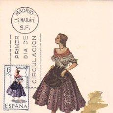 Sellos: TRAJES TIPICOS ESPAÑOLES 1967 TRAJE DE ALICANTE (EDIFIL 1769) EN TARJETA MAXIMA PRIMER DIA DE MF.. Lote 58666762