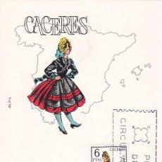 Sellos: TRAJE DE CACERES TRAJES TIPICOS ESPAÑOLES 1967 (EDIFIL 1776) EN TARJETA MAXIMA PRIMER DIA ALFIL WXZ. Lote 58880336