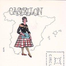 Sellos: TRAJE DE CASTELLON TRAJES TIPICOS ESPAÑOLES 1967 (EDIFIL 1778) TARJETA MAXIMA PRIMER DIA ALFIL. WXZ. Lote 58883961