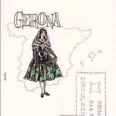 Sellos: TRAJE DE GERONA TRAJES TIPICOS ESPAÑOLES 1968 (EDIFIL 1844) EN TARJETA MAXIMA PRIMER DIA ALFIL. WXZ. Lote 42538949