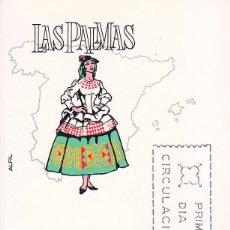 Sellos: TRAJE DE LAS PALMAS CANARIAS TRAJES TIPICOS ESPAÑOLES 1968 (EDIFIL 1845) EN TM PRIMER DIA ALFIL WXZ. Lote 42530158