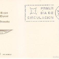 Sellos: TRAJE DE GRANADA TRAJES TIPICOS ESPAÑOLES 1968 (EDIFIL 1846) EN TARJETA MAXIMA PRIMER DIA DE IM. WXZ. Lote 48549357